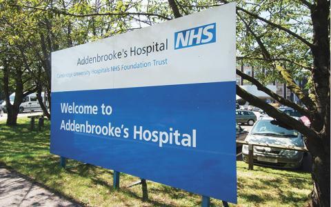 Aldernbooke Hospital Alamy